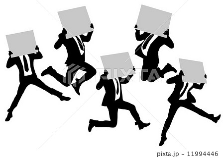 Silhouettes of business man holding whiteboard 11994446