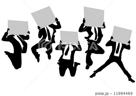 Silhouettes of business man holding whiteboard 11994469