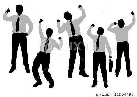 Silhouettes of excited happy Businessmen 11994495