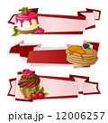 Sweets paper banners 12006257