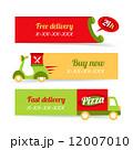 夕食 ピザ ピッツァのイラスト 12007010