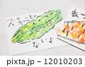 絵手紙 趣味 12010203