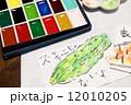絵手紙 趣味 12010205