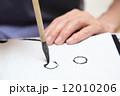 絵手紙練習 シニア趣味 12010206