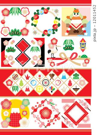 お正月年賀状用和風イラストカットデザインイメージ素材集(縁起物)赤系カラフル 12011452