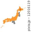 かわいい日本地図 れっとうさん2 12016119