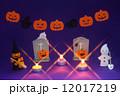 ハロウィン 12017219