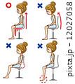 姿勢 ベクター 女性のイラスト 12027058