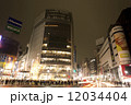 停電 震災 東日本大震災の写真 12034404