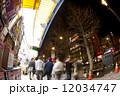節電 東日本大震災 震災の写真 12034747