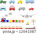 アイコン ベクター 交通手段のイラスト 12041087