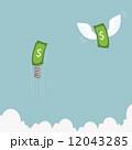 飛ぶ 競合 漫画のイラスト 12043285
