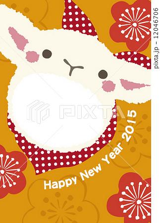羊のかぶりものフレーム年賀状 橙のイラスト素材 12046706 Pixta