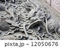ドラゴン 竜 龍の写真 12050676