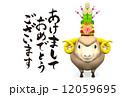 ハガキテンプレート 年賀2015 羊のイラスト 12059695