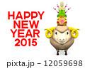 ハガキテンプレート 年賀2015 羊のイラスト 12059698