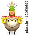 ハガキテンプレート 年賀2015 羊のイラスト 12059699