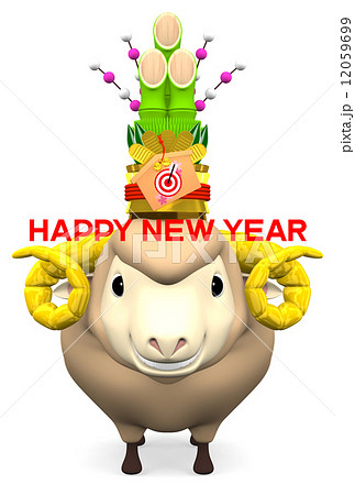 Kadomatsu On Smile Sheep's Head With Greeting 12059699