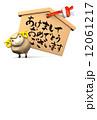 ハガキテンプレート 年賀2015 羊のイラスト 12061217