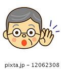 難聴 人物 シニアのイラスト 12062308