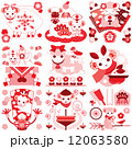 羽子板 独楽 羊のイラスト 12063580