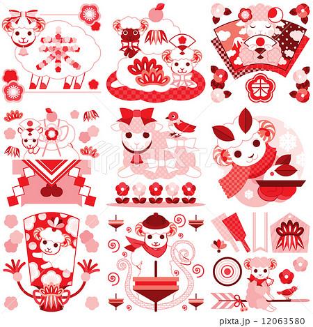 2015年未年年賀状用イラストカットデザイン素材集(縁起物とひつじのキャラクター)赤ピンク系9点  12063580