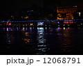 愛河 川 イルミネーションの写真 12068791