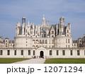 古城めぐりシャンポール城 12071294