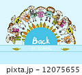 Decorative back to school kids background 12075655