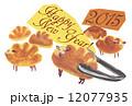 羊×パン年賀状ヨコ HappyNewYear! 12077935