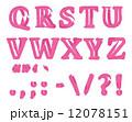 ベクタ ベクター ベクトルのイラスト 12078151