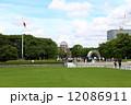 平和公園 広島平和公園 原爆ドームの写真 12086911