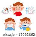 歯磨き 子供 12092862
