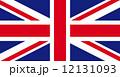 イギリスの国旗 12131093