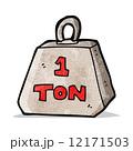 トン 重量 重さのイラスト 12171503