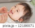 840a6fb8022c74 ミツバチの服を着た赤ちゃんの写真素材 [23969350] - PIXTA