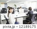ビジネス 会社 12189175