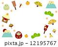 縁起物 羽子板 独楽のイラスト 12195767