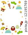 縁起物 羽子板 独楽のイラスト 12195769