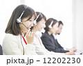 オペレーター コールセンター 12202230