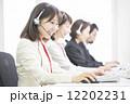 オペレーター コールセンター 12202231