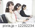 オペレーター コールセンター 12202234