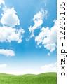 草原と空 12205135
