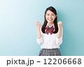 ガッツポーズ 人物 笑顔の写真 12206668