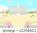 小学校 校舎 高校のイラスト 12206821