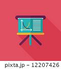 セミナー ゼミ 講習のイラスト 12207426