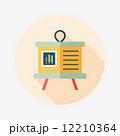 セミナー ゼミ 講習のイラスト 12210364