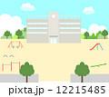 中学校 小学校 校舎のイラスト 12215485