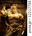 金剛力士像 吽形 東大寺の写真 12217788