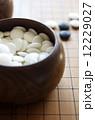 囲碁 12229027